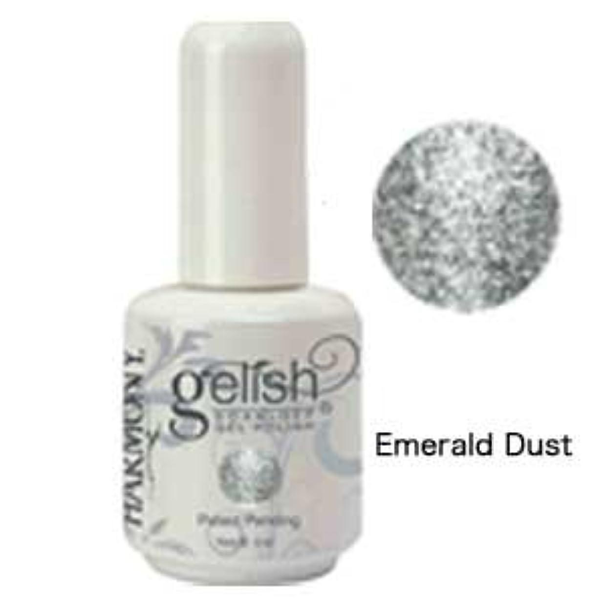 キャロライン熟す繊維Harmony gelishソークオフジェル-Emerald Dust 15ml [海外直送品][並行輸入品]