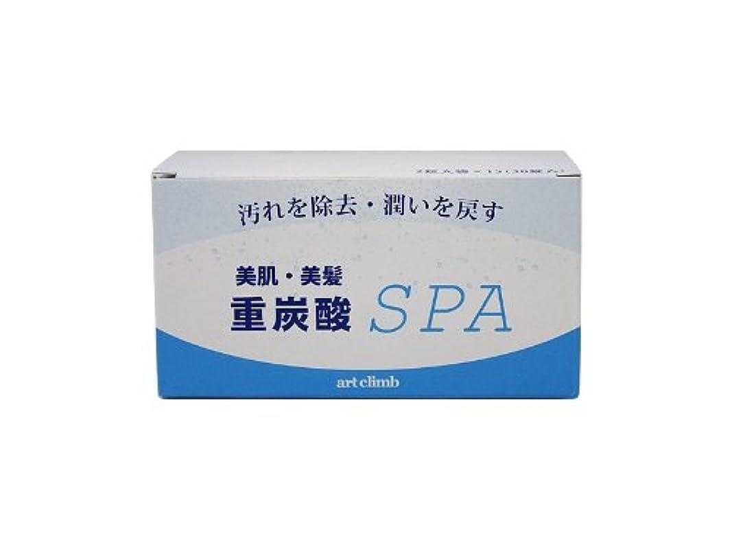 不注意いちゃつく誇張する重炭酸SPA (15g 30錠入り)