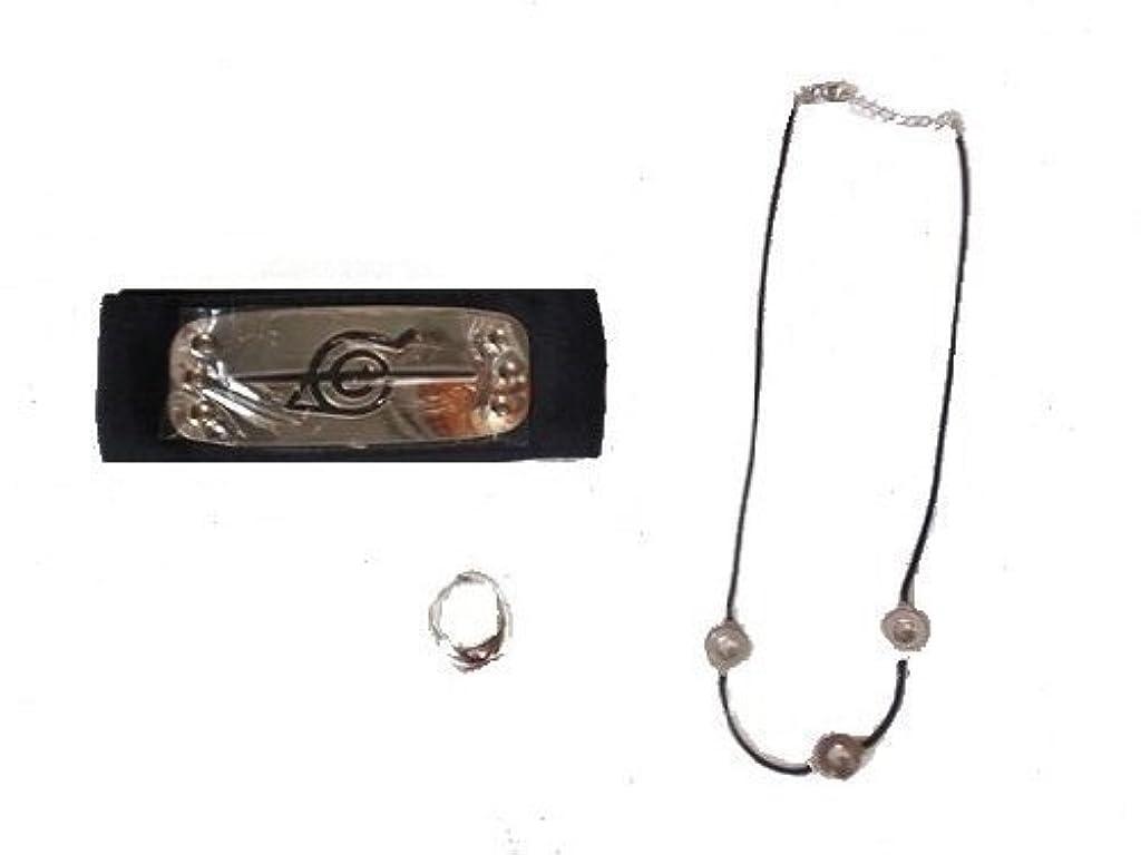 ラジウム大いに抜け目のないNARUTO-ナルト うちは イタチ セット (額当て ネックレス 指輪) コスチューム用小物