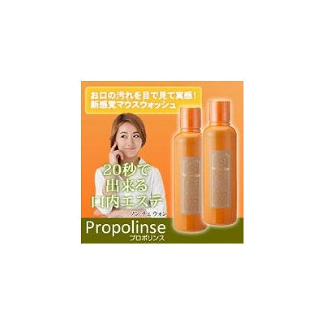 ラフレシアアルノルディ利用可能幻滅する汚れが見て分かる口内洗浄液 プロポリンス600ML 2本セット
