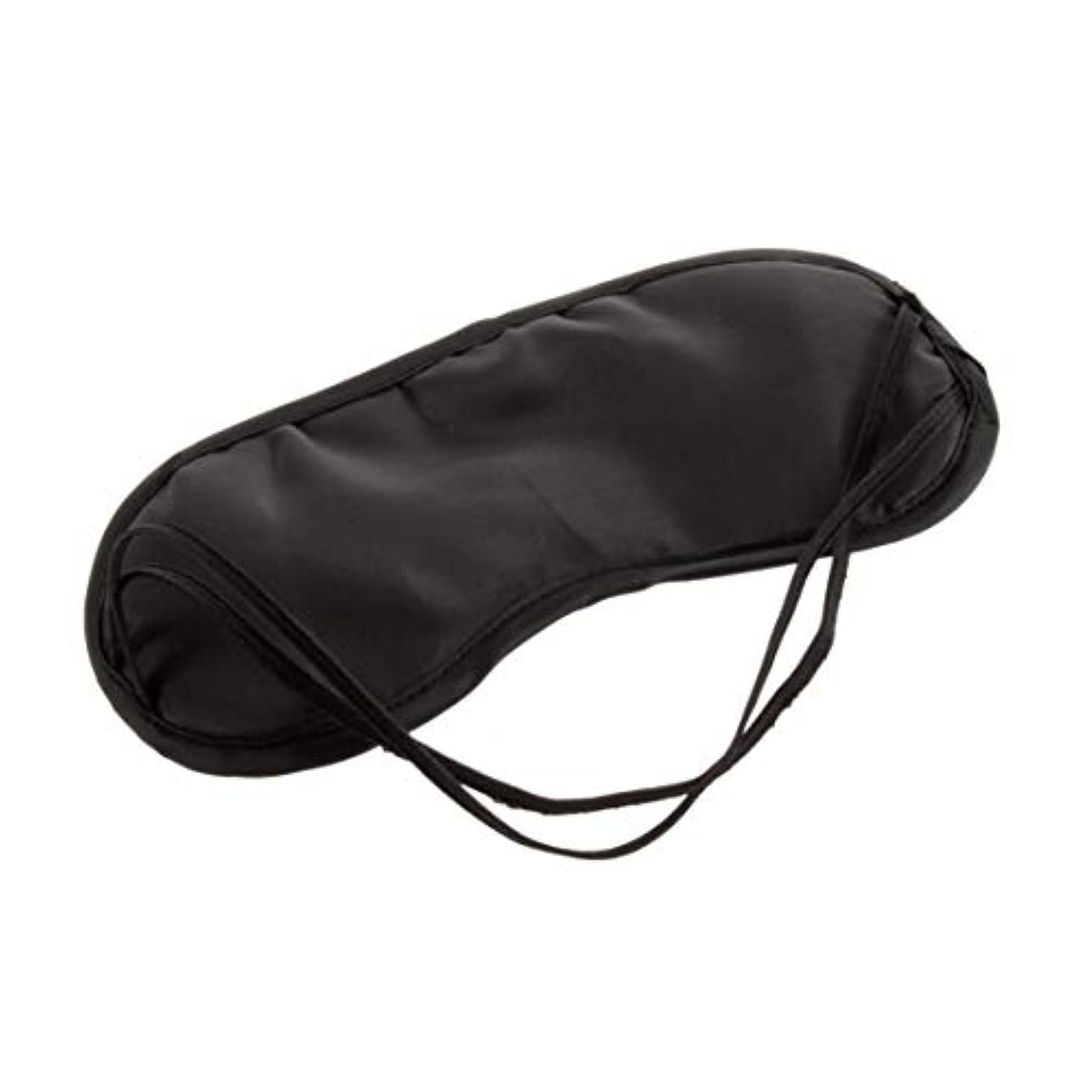 装置フルーティー大学快適な旅行のための快適なスリーピングマスクファッショナブルなメンズ女性の旅行スリープエイドアイマスクアイパッチ