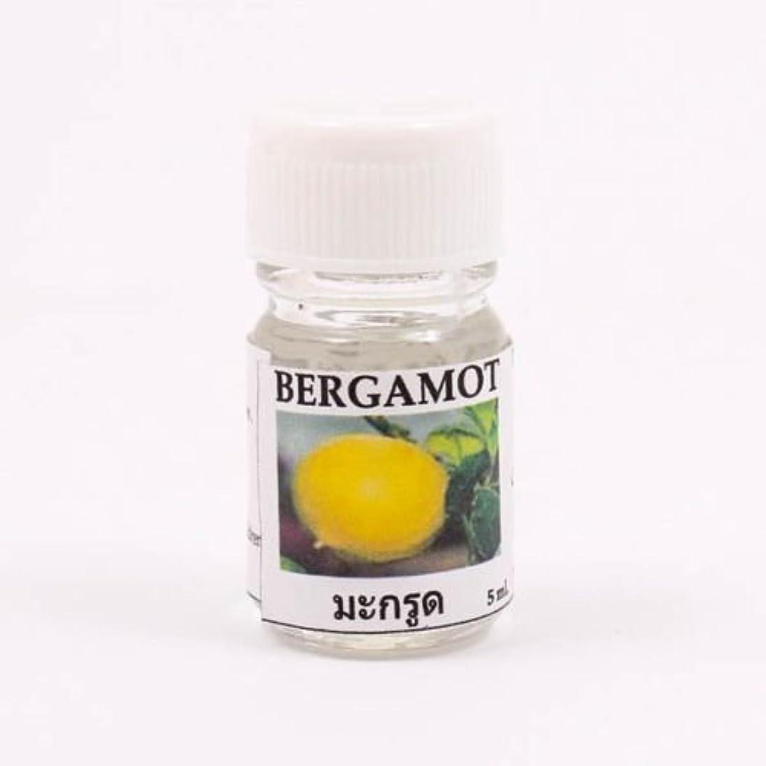 6X Bergamot Aroma Fragrance Essential Oil 5ML (cc) Diffuser Burner Therapy