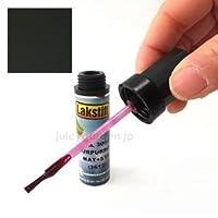 ペンネ社 STEELY<スティーリー>&DESIGN<デザイン>専用補修塗料 ブラック