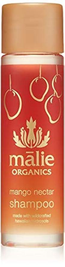 赤面誕生日レールMalie Organics(マリエオーガニクス) シャンプー マンゴーネクター 74ml