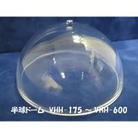 半球ドーム  VHH-200  直径50.8mm (カラー:クリア)
