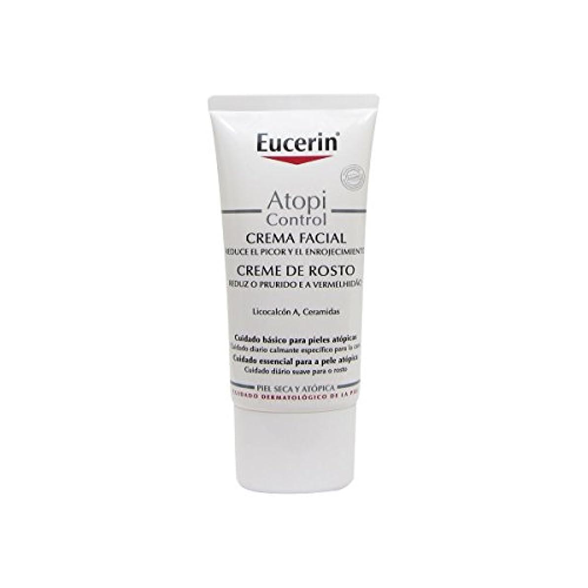 コントラストサスペンション染色Eucerin Atopicontrol Daily Cream 50ml [並行輸入品]