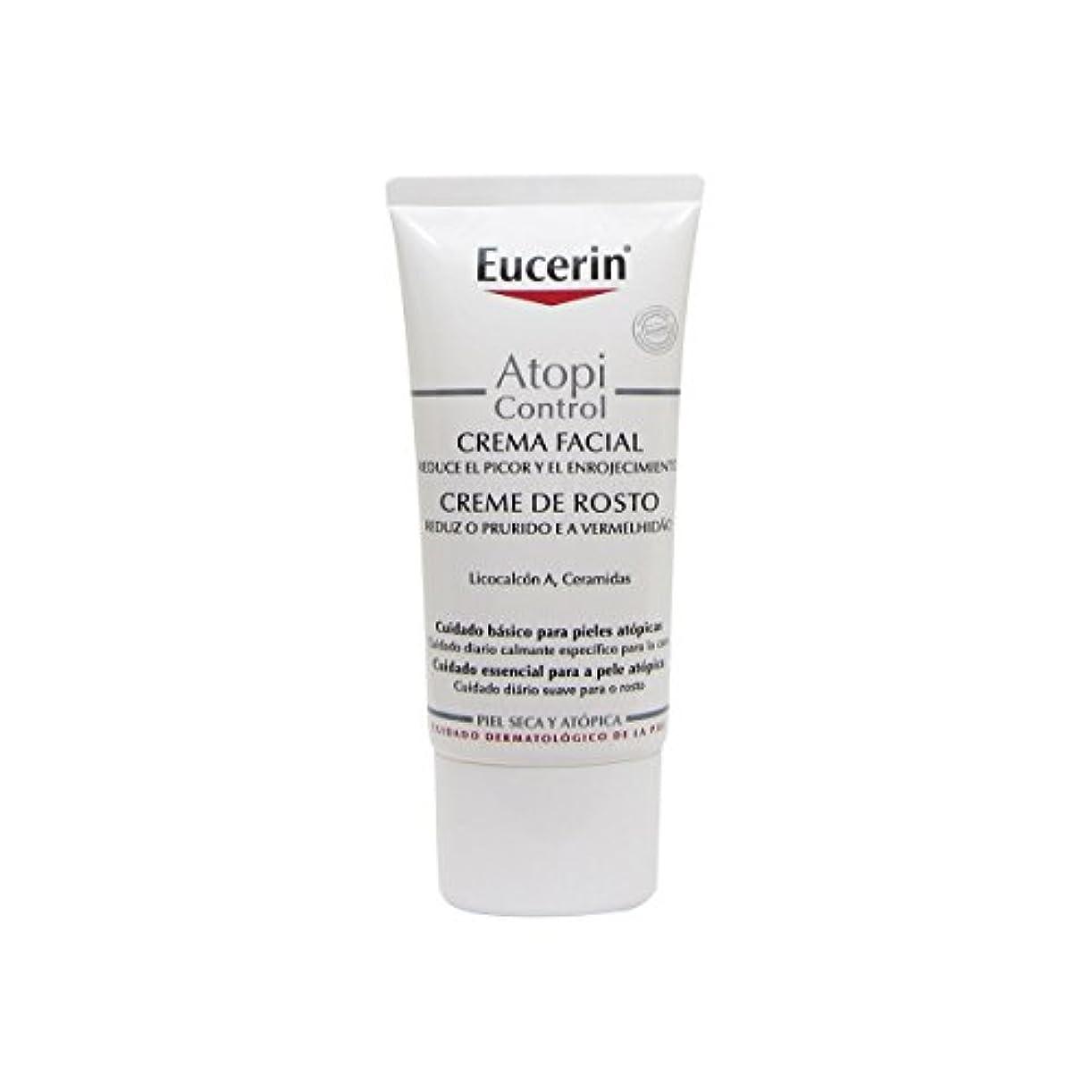 シリアル黒人二年生Eucerin Atopicontrol Daily Cream 50ml [並行輸入品]
