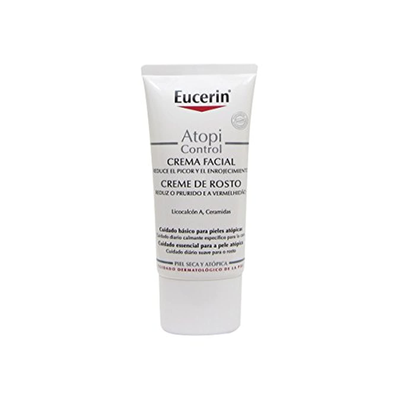 グラフツーリスト線Eucerin Atopicontrol Daily Cream 50ml [並行輸入品]