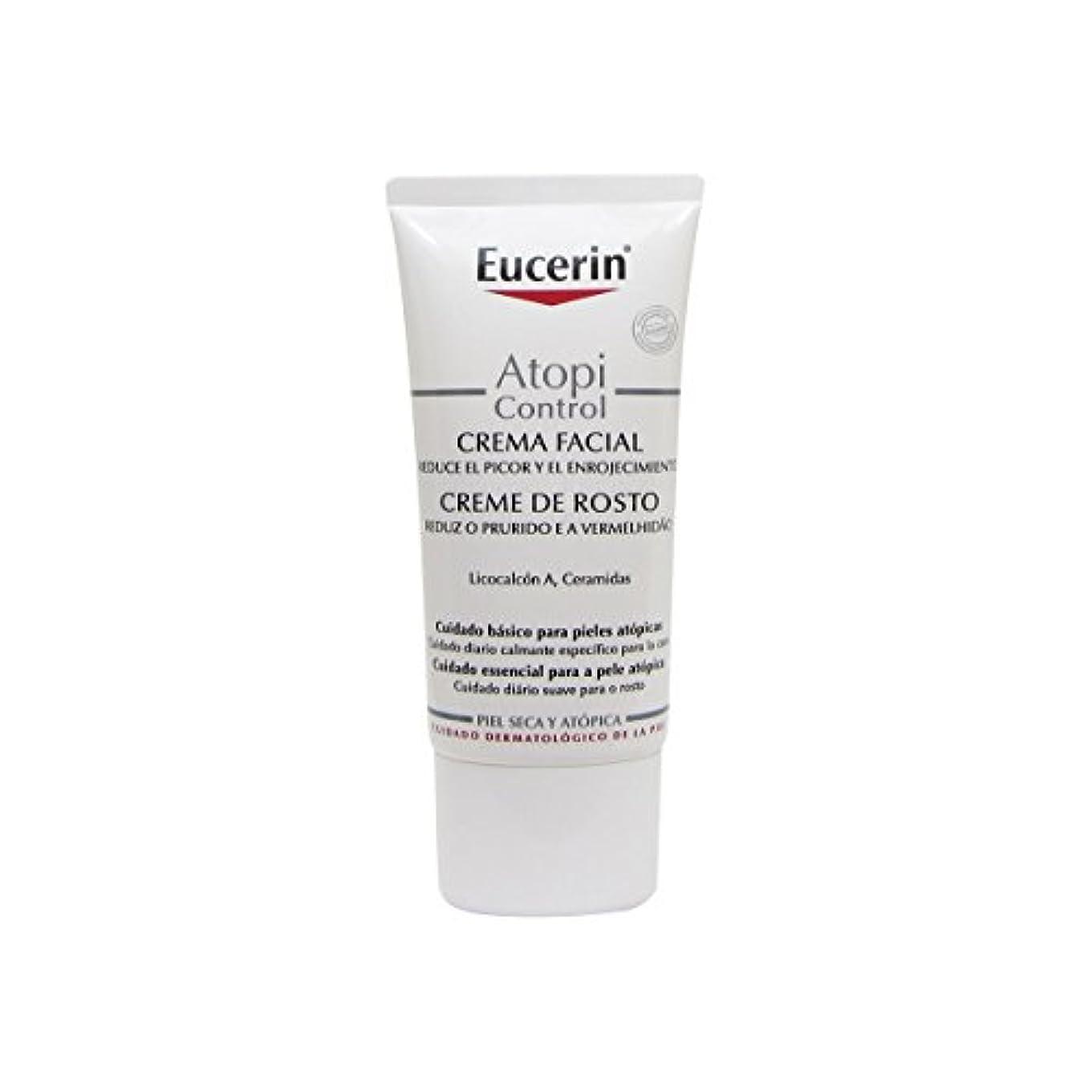 ペパーミントにじみ出る胚Eucerin Atopicontrol Daily Cream 50ml [並行輸入品]