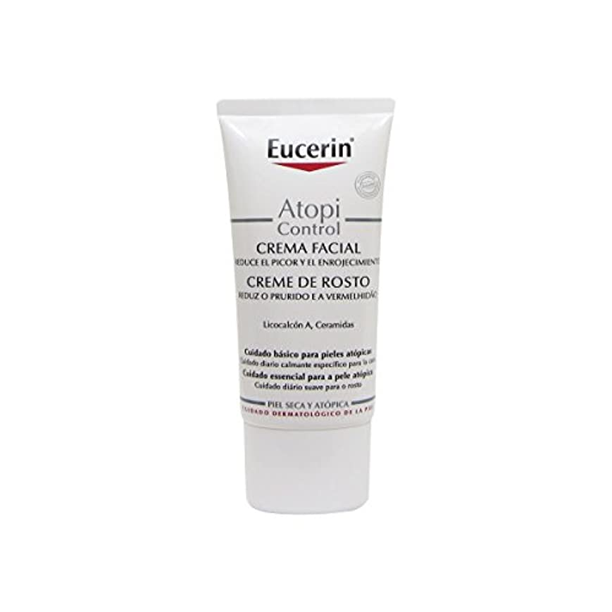 Eucerin Atopicontrol Daily Cream 50ml [並行輸入品]