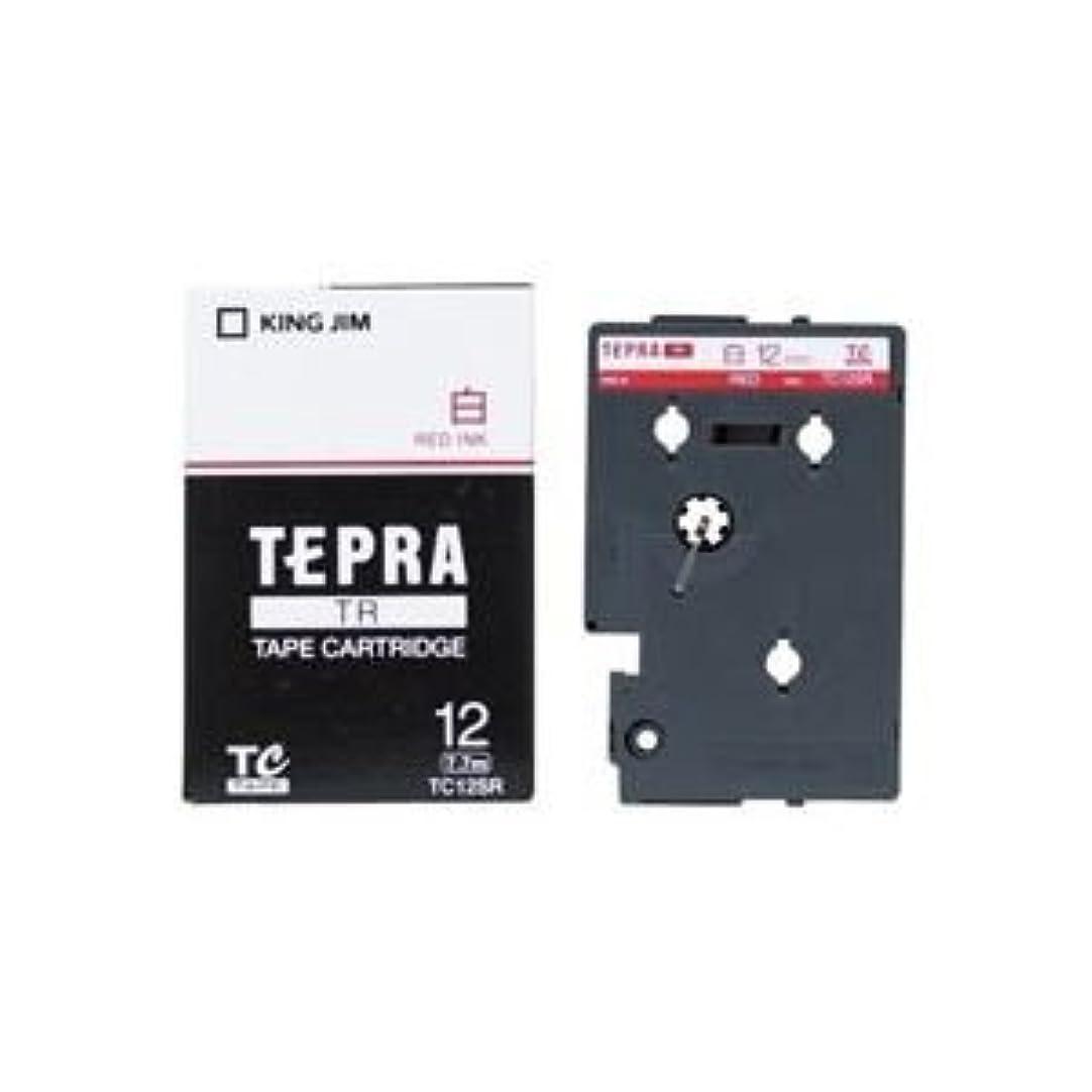 最終家禽有利(業務用30セット) キングジム テプラTRテープ TC12SR 白に赤文字 12mm