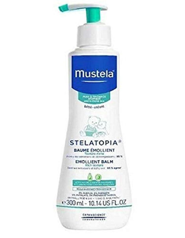 ムステラ MUSTELA ステラトピア エモリエント バーム(湿疹性肌用)300ml 海外直送品 フランスより直送