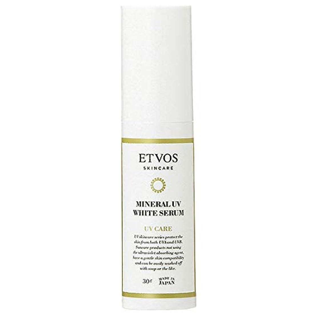 バランス蚊くすぐったいエトヴォス ETVOS ミネラルUVホワイトセラム SPF35 PA+++ 30g 【医薬部外品】