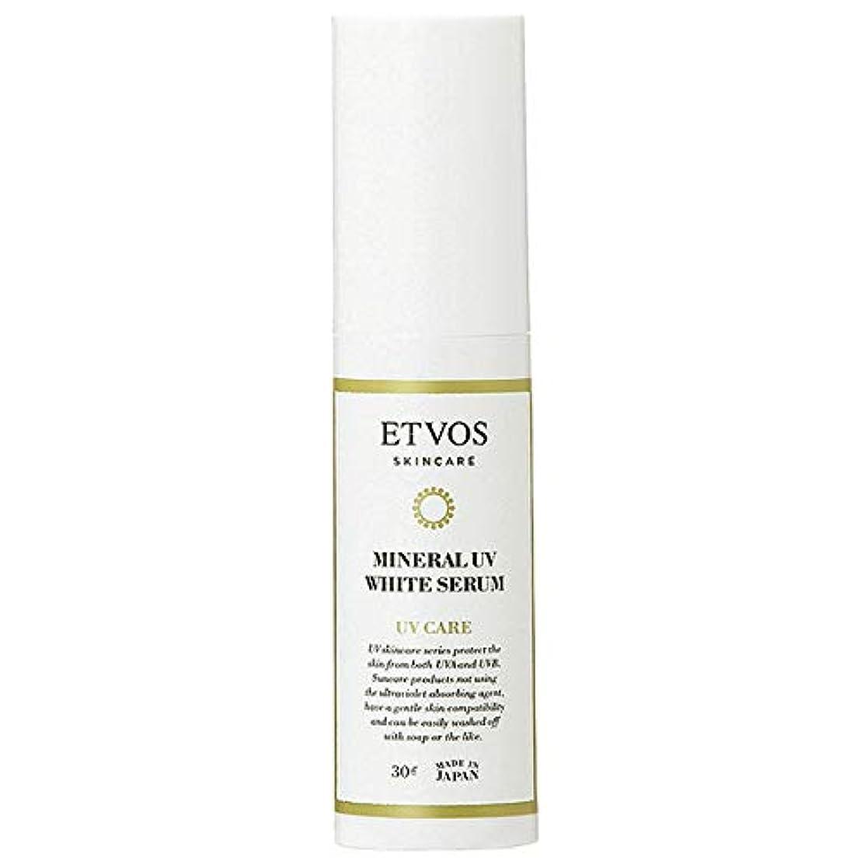恥ずかしさヒロイック冒険エトヴォス ETVOS ミネラルUVホワイトセラム SPF35 PA+++ 30g 【医薬部外品】