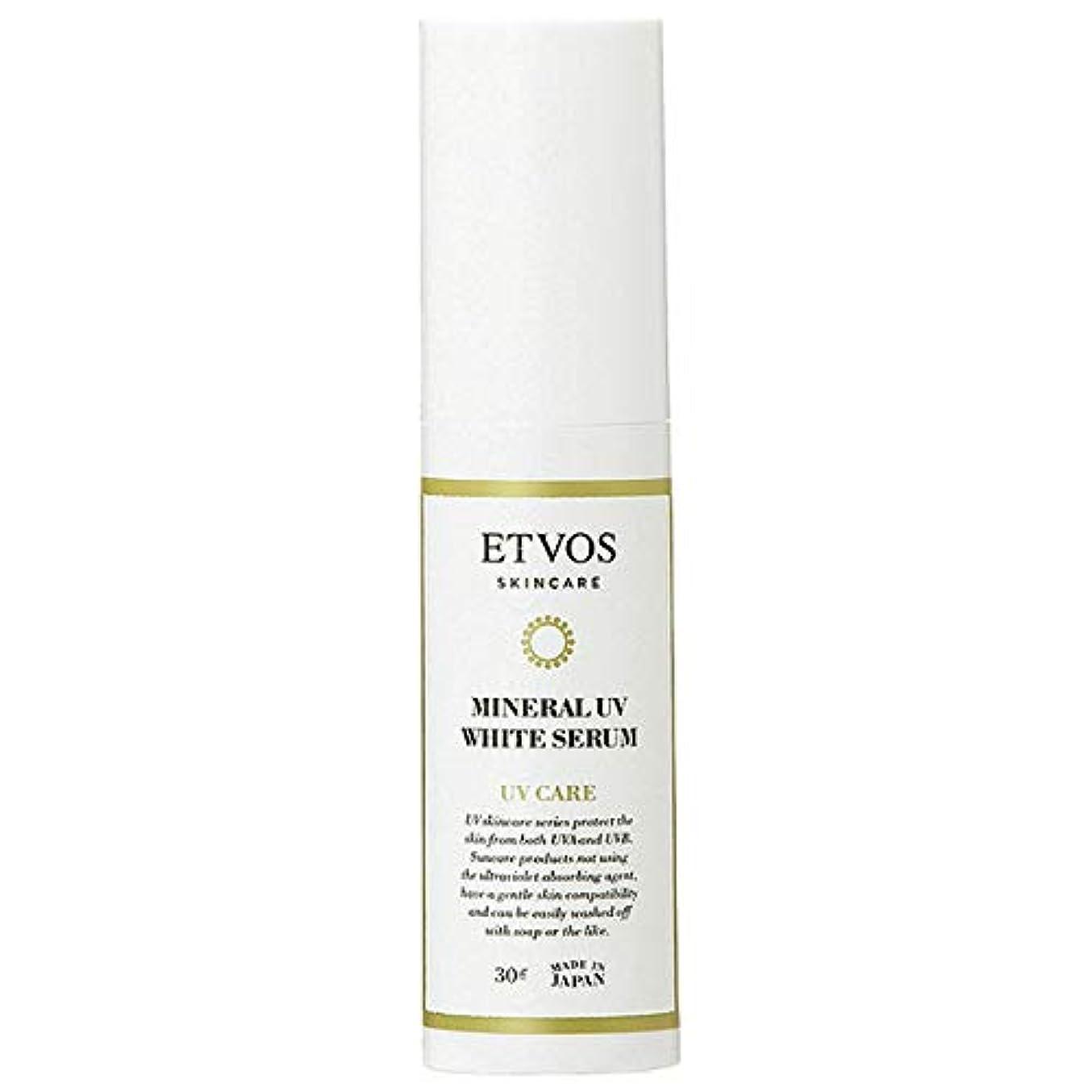 すぐに石鹸悪意エトヴォス ETVOS ミネラルUVホワイトセラム SPF35 PA+++ 30g 【医薬部外品】