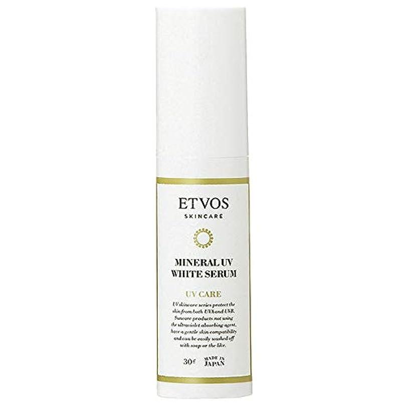さておき八認証エトヴォス ETVOS ミネラルUVホワイトセラム SPF35 PA+++ 30g 【医薬部外品】