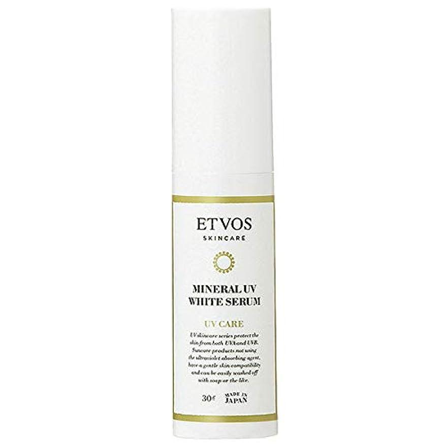 ましい原理正当なエトヴォス ETVOS ミネラルUVホワイトセラム SPF35 PA+++ 30g 【医薬部外品】