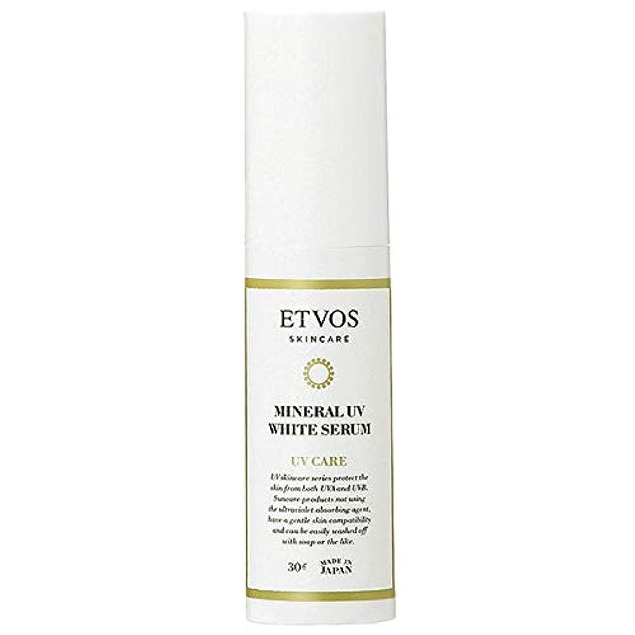 唯一フットボール姓エトヴォス ETVOS ミネラルUVホワイトセラム SPF35 PA+++ 30g 【医薬部外品】