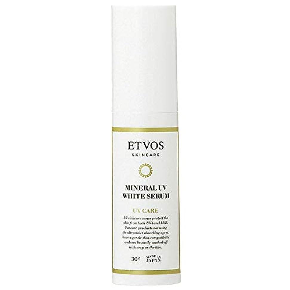 アッパー適度に豪華なエトヴォス ETVOS ミネラルUVホワイトセラム SPF35 PA+++ 30g 【医薬部外品】