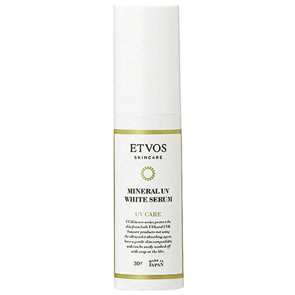 葉お風呂を持っている故障中エトヴォス ETVOS ミネラルUVホワイトセラム SPF35 PA+++ 30g 【医薬部外品】