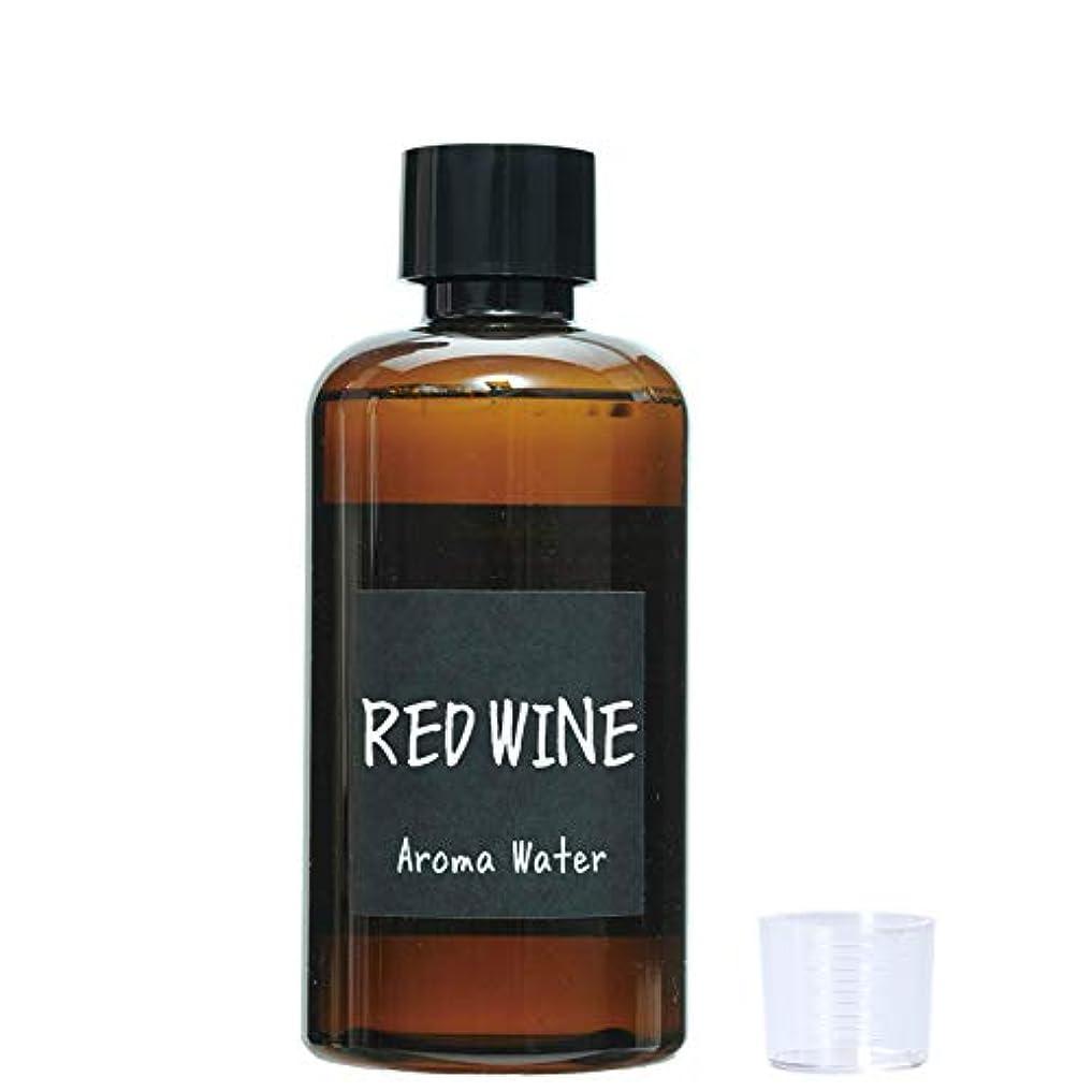 印刷する思想精査【計量カップ付き】John's Blend (ジョンズブレンド) アロマウォーター 520ml レッドワイン ノルコーポレーション OAJON2305 加湿器用