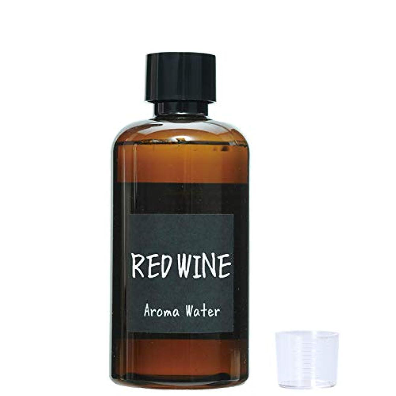 カップル遮る材料【計量カップ付き】John's Blend (ジョンズブレンド) アロマウォーター 520ml レッドワイン ノルコーポレーション OAJON2305 加湿器用