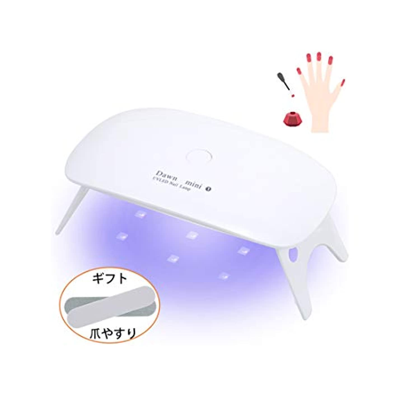 糸寄付勝つLEDネイルドライヤー UVライト ZRNG タイマー設定可能 折りたたみ式 ジェルネイル用 ホワイト(ホワイト)