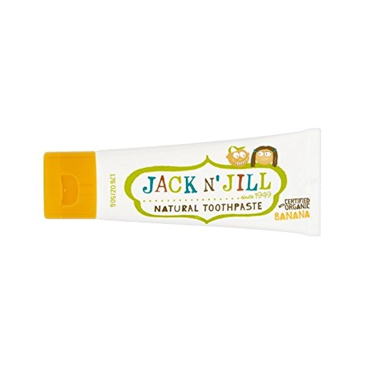 法王カラスハチ有機香味50グラムと自然バナナ歯磨き粉 (Jack N Jill) (x 6) - Jack N' Jill Banana Toothpaste Natural with Organic Flavouring 50g (...