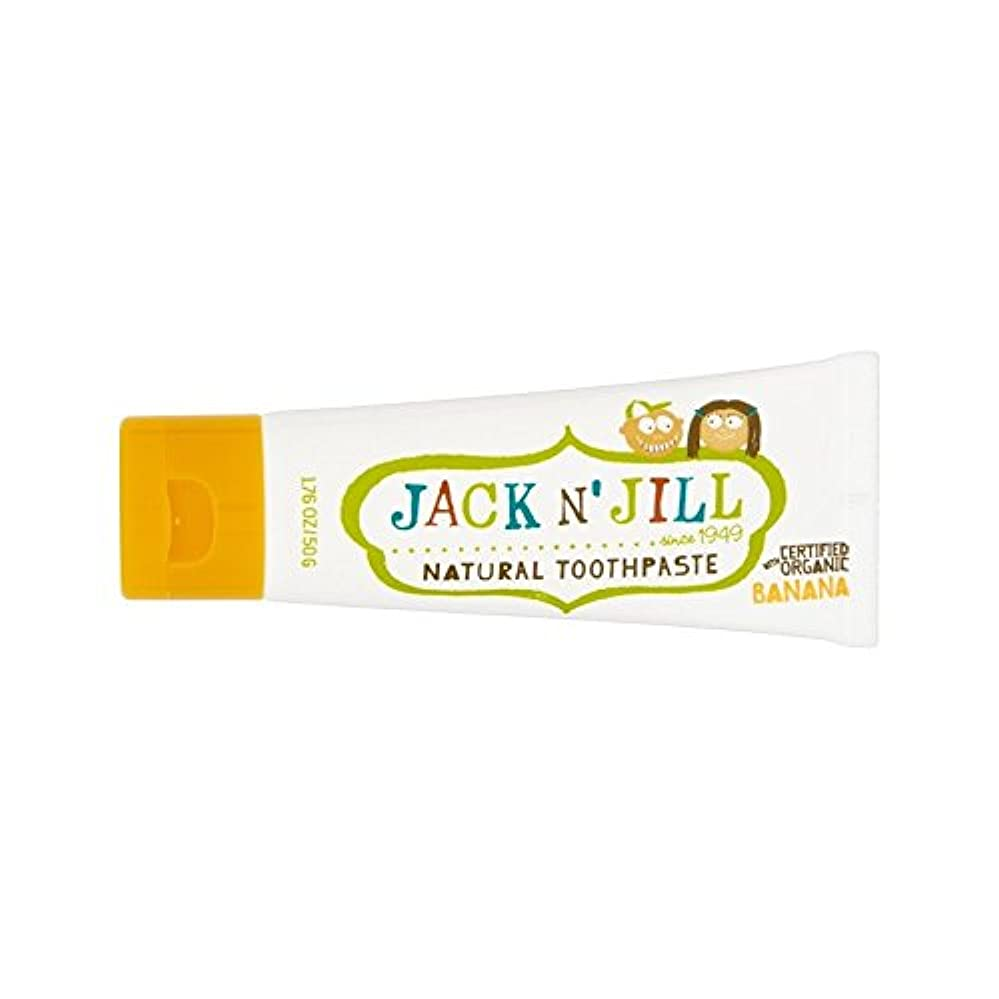 中級好奇心盛一貫性のない有機香味50グラムと自然バナナ歯磨き粉 (Jack N Jill) (x 4) - Jack N' Jill Banana Toothpaste Natural with Organic Flavouring 50g (...