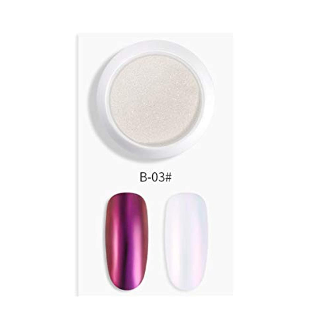 指定するどちらも地雷原Intercorey Shell Nail Chrome Powder Mirror&Opal Effect Holographic Glitter Nail Powder Manicure Pigment Kit 7...