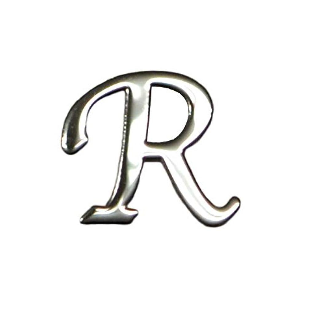 モルヒネ珍しい認可R/シルバー?人気の書体のアルファベットイニシャルパーツ!5mmx6mm10枚