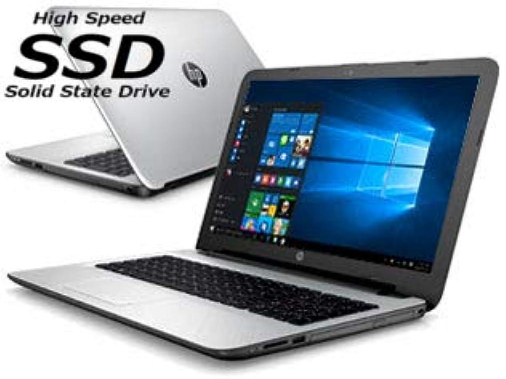 起訴するサイドボード気分【 新品 240GB SSD 搭載】 hp 14-ac175TU ピュアホワイトモデル / 光沢14インチHDブライトビュー +DTSサウンド / Windows10 / Intel Core i5 6200U 2.3GHz / メモリー4GB /DVDスーパーマルチ/ 無線 /Webカメラ/リカバリーディスク付き/ 中古 ノートパソコン サポート無料