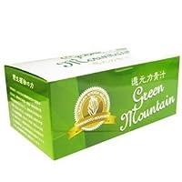 還元力青汁(GREEN MOUNTAIN) モンドセレクション受賞 (2.5g×30包) x5箱セット