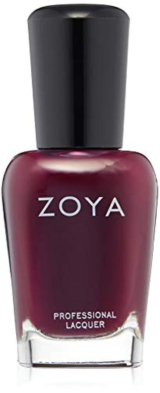 温室に関してを必要としていますZOYA(ゾーヤ) ネイルカラー ZP939 15mL ALIA