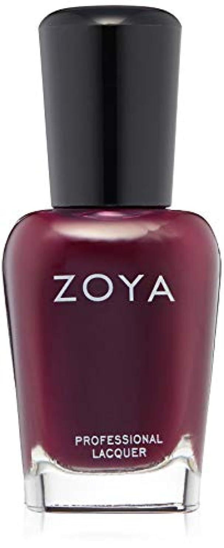 凶暴なトチの実の木仮説ZOYA(ゾーヤ) ネイルカラー ZP939 15mL ALIA