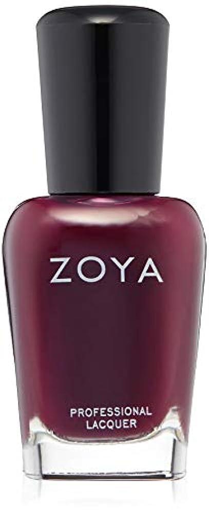 検証完全に差ZOYA(ゾーヤ) ネイルカラー ZP939 15mL ALIA