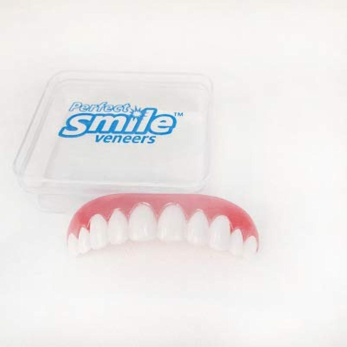 チューリップ労働者美徳3セット、化粧品の歯、白い歯をきれいにするコンフォートフィットフレックス歯ソケット、化粧品の歯義歯の歯のトップ化粧品