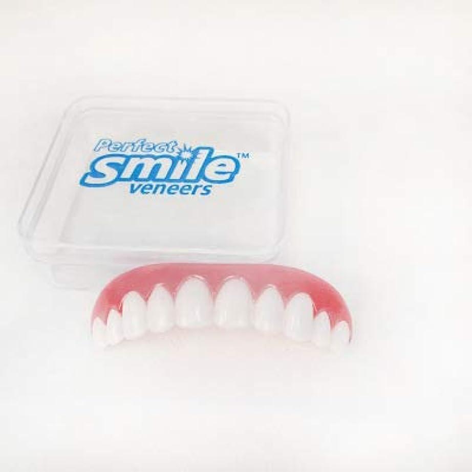 消毒する症候群シャツ3セット、化粧品の歯、白い歯をきれいにするコンフォートフィットフレックス歯ソケット、化粧品の歯義歯の歯のトップ化粧品