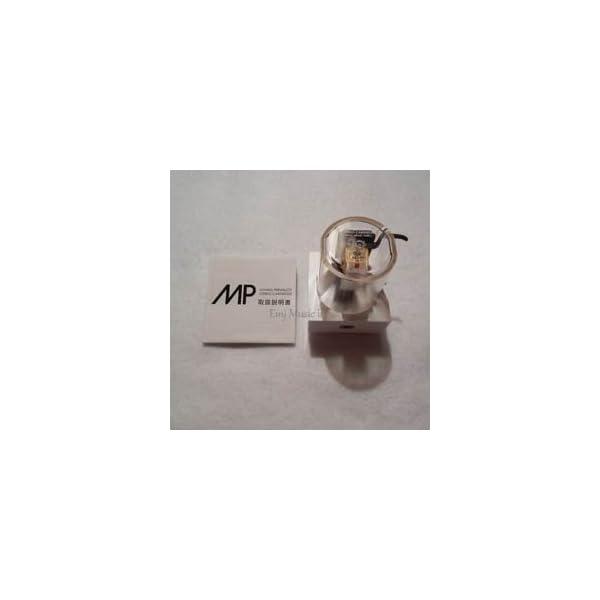 ナガオカ カートリッジ MP-110H ヘッドシ...の商品画像