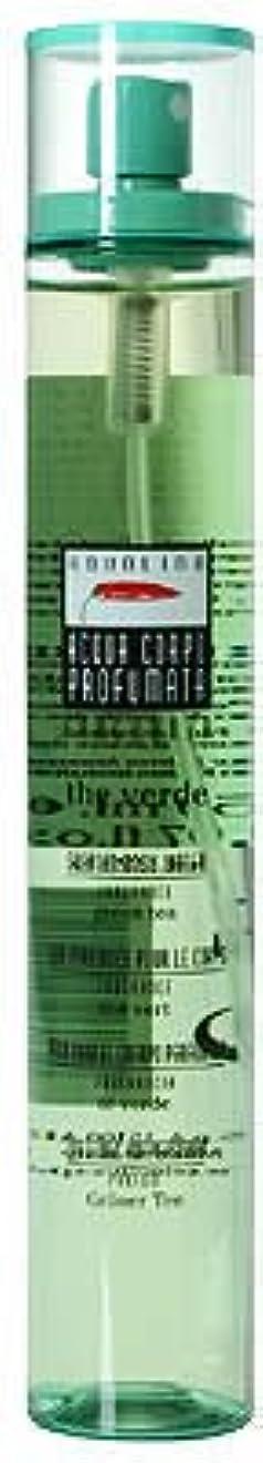 クロール食い違いモネアクオリナ フレグランスボディウォーター (グリーンティー) 150ml