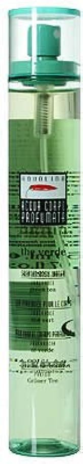 騒々しい物質アレイアクオリナ フレグランスボディウォーター (グリーンティー) 150ml