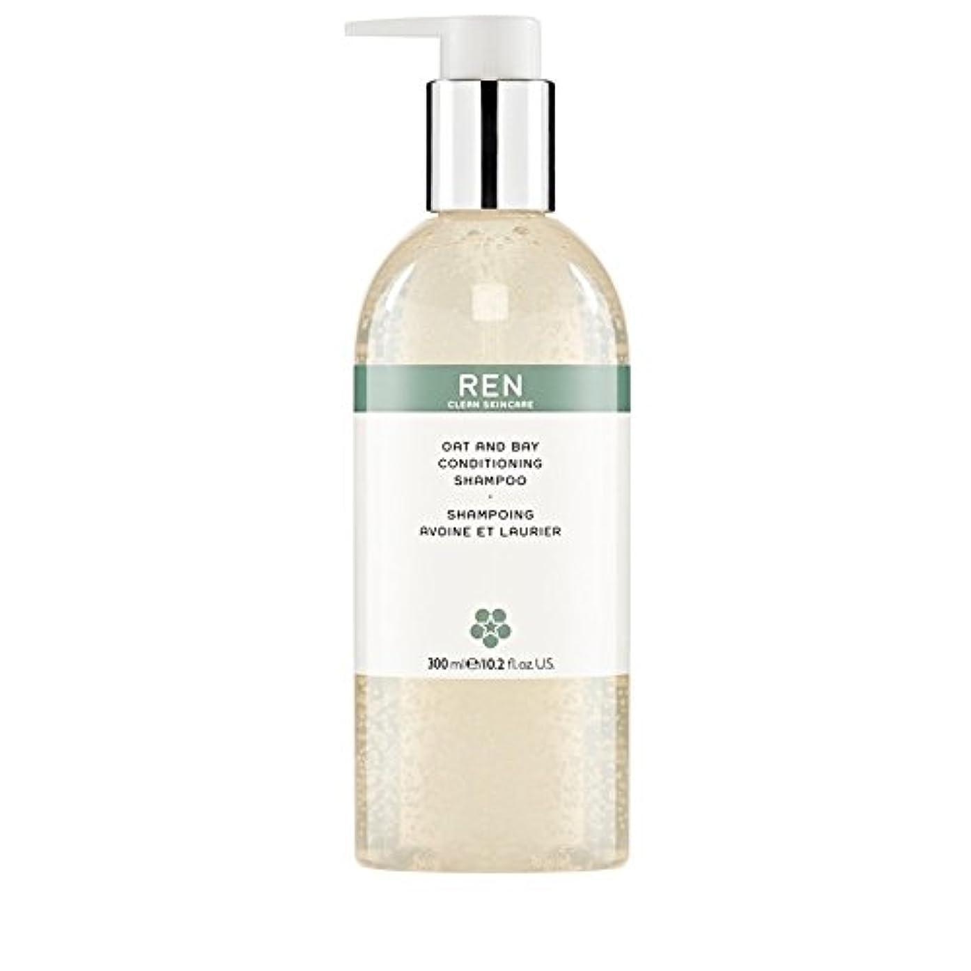 もちろん素朴な呼び出すREN Oat and Bay Conditioning Shampoo 300ml - オート麦とベイコンディショニングシャンプー300ミリリットル [並行輸入品]