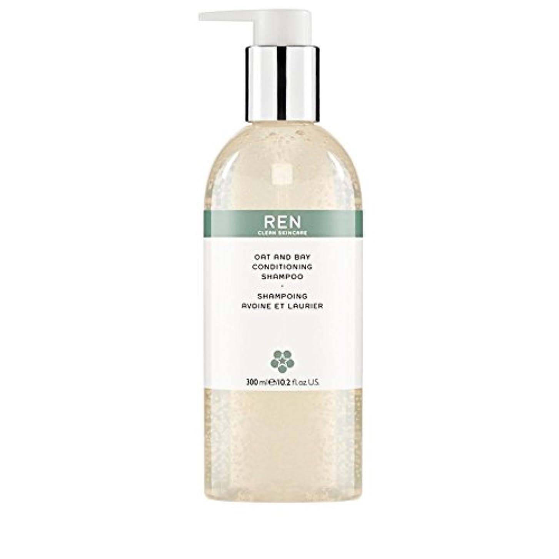マガジンうま韓国REN Oat and Bay Conditioning Shampoo 300ml - オート麦とベイコンディショニングシャンプー300ミリリットル [並行輸入品]