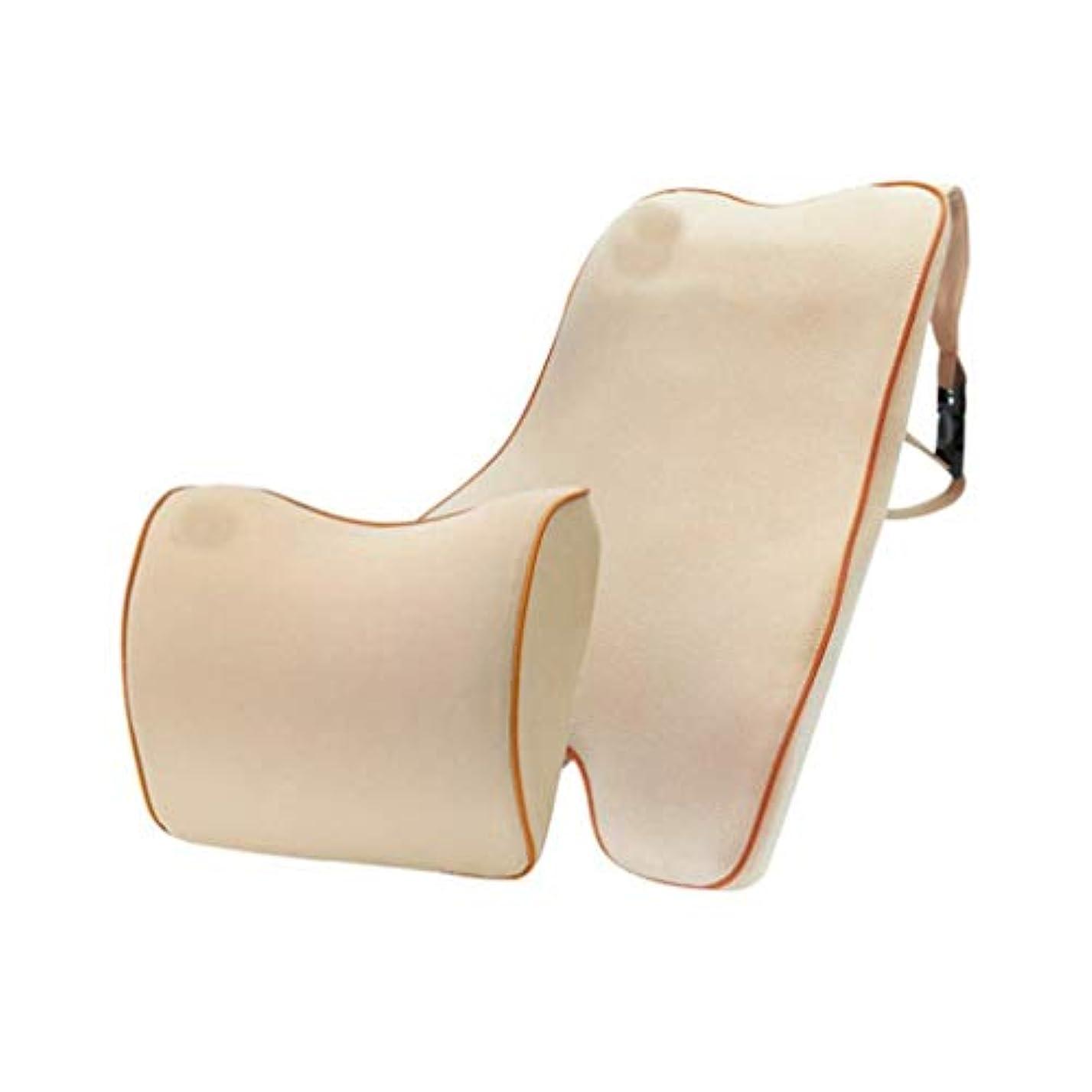 旅行若いスリップシューズ腰椎枕、首枕、低反発枕クッション腰椎サポート車のホームオフィスの椅子、人間工学に基づいた整形外科の設計は坐骨神経痛と尾骨の痛みを和らげます