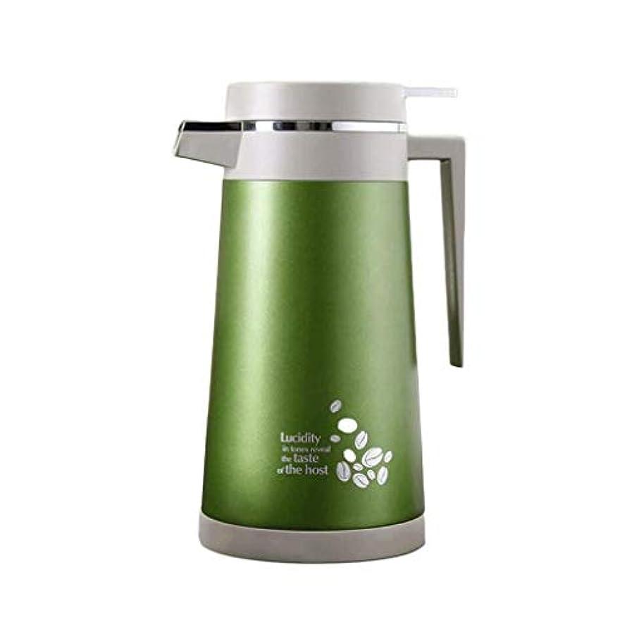 無駄に辛な尽きる保温ポット ホームステンレススチール断熱ポットキッチンケトルレストランホテル断熱カップウォームホットボトル大容量1.9L UOMUN (色 : Green)