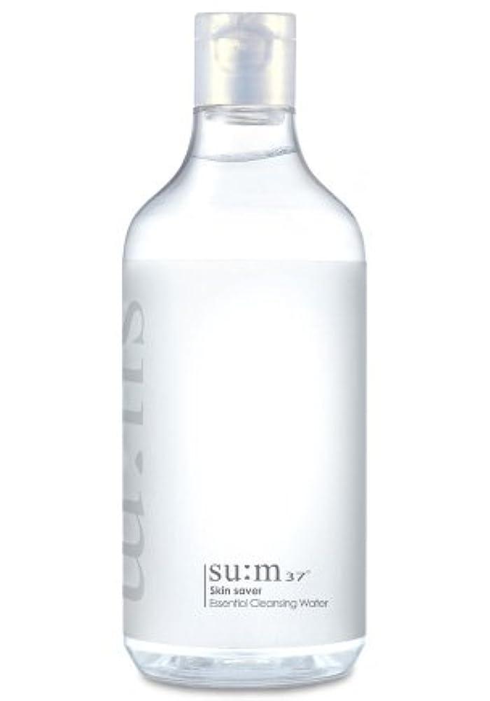 スクリーチフクロウフレームワークSUM37/スム37 スキン セーバー エッセンシャルクレンジング honest skin海外直送品 (Skin Saver Essential Cleansing Water 400ml)