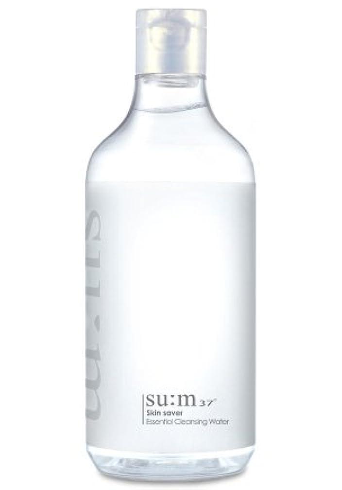 ポルティコショッキング息切れSUM37/スム37 スキン セーバー エッセンシャルクレンジング honest skin海外直送品 (Skin Saver Essential Cleansing Water 400ml)