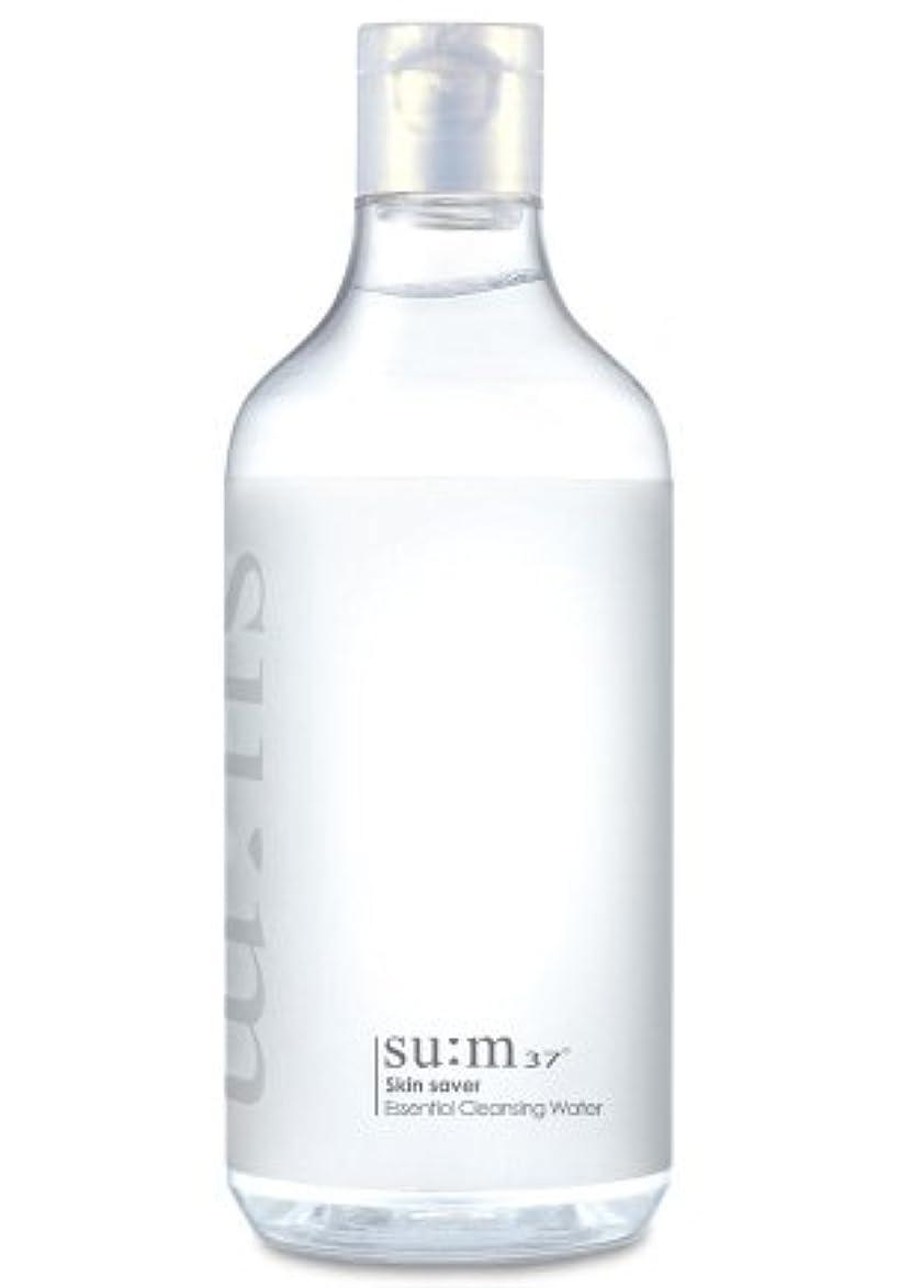 ストライドカートリッジミリメーターSUM37/スム37 スキン セーバー エッセンシャルクレンジング honest skin海外直送品 (Skin Saver Essential Cleansing Water 400ml)