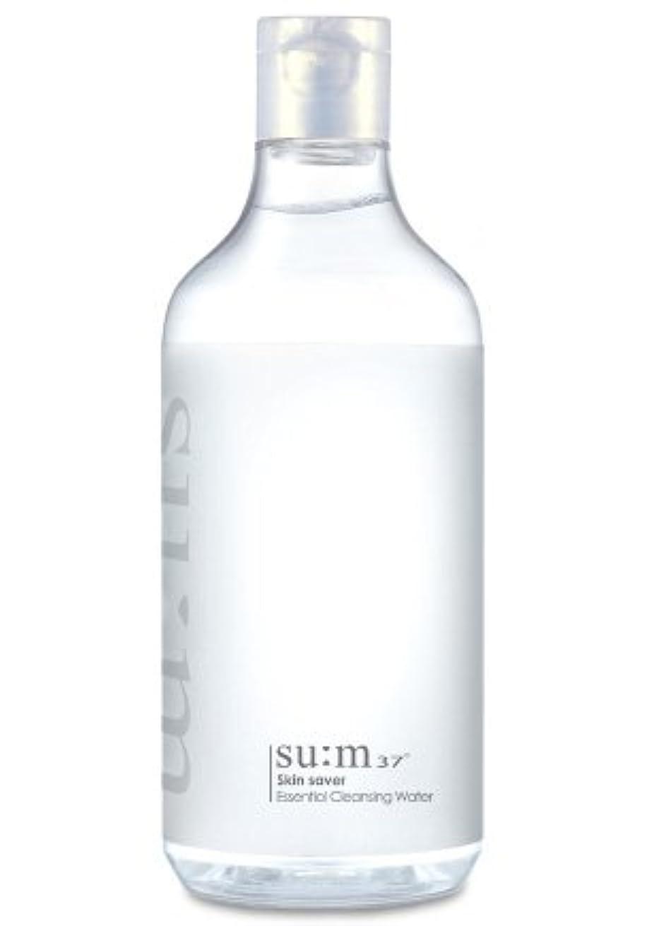 袋国内の拡散するSUM37/スム37 スキン セーバー エッセンシャルクレンジング honest skin海外直送品 (Skin Saver Essential Cleansing Water 400ml)