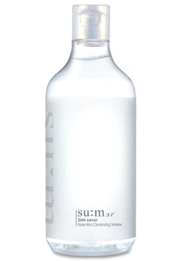 SUM37/スム37 スキン セーバー エッセンシャルクレンジング honest skin海外直送品 (Skin Saver Essential Cleansing Water 400ml)